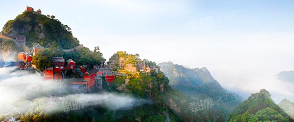 湖北| 十堰 武当山风景区,览仙境道教名山